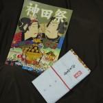 神田祭 冊子と手ぬぐい
