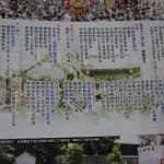 神田祭 限定冊子 日時表