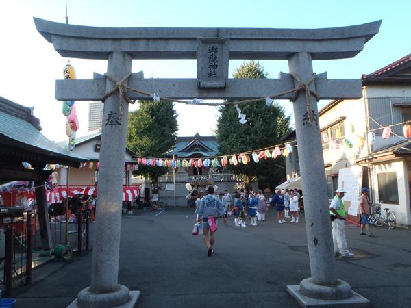 塚越御嶽神社
