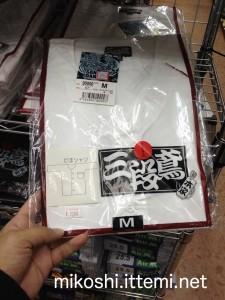 白ダボ(1,100円@ワークランド)