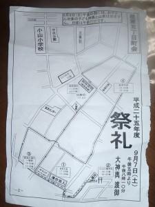 小山八幡例大祭 (9/7)神輿渡御のコース