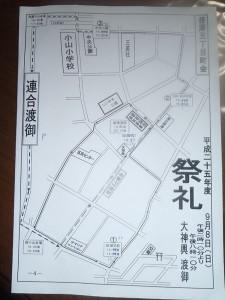 武蔵小山両社祭 (9/8)神輿渡御のコース