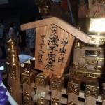 荏原五丁目 豪龍曾の神輿5(神輿師)