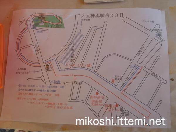 大人神輿巡幸マップ1(23日)