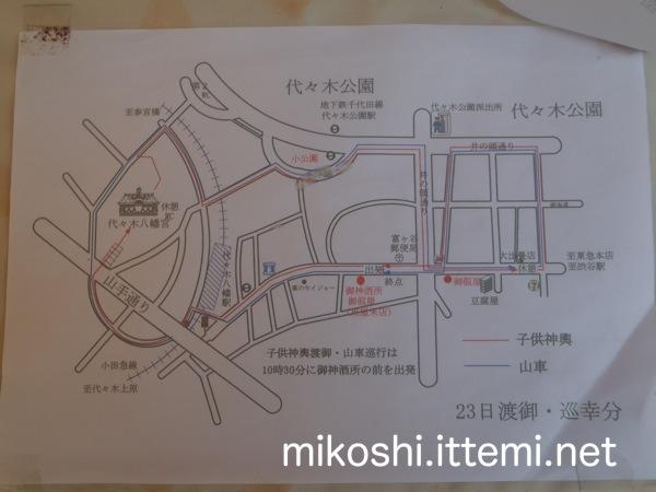 大人神輿巡幸マップ2(23日)