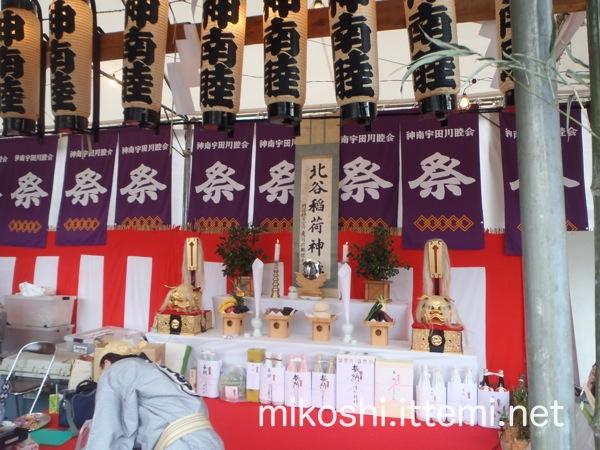 北谷稲荷神社例大祭の神酒所