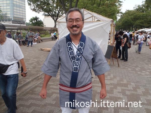 北谷稲荷神社の半纏(前)