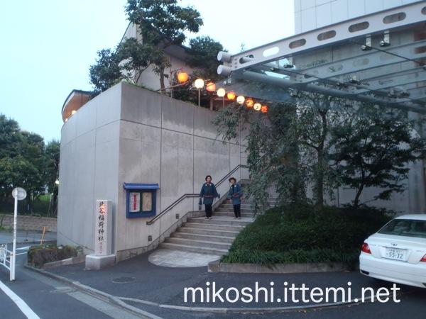 北谷稲荷神社入り口