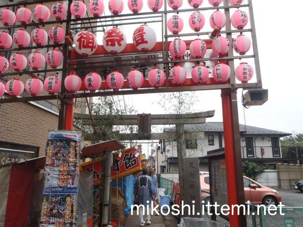 伊富・久富稲荷神社参道入口