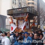 奉祝パレードの神輿3