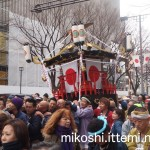奉祝パレードの神輿9