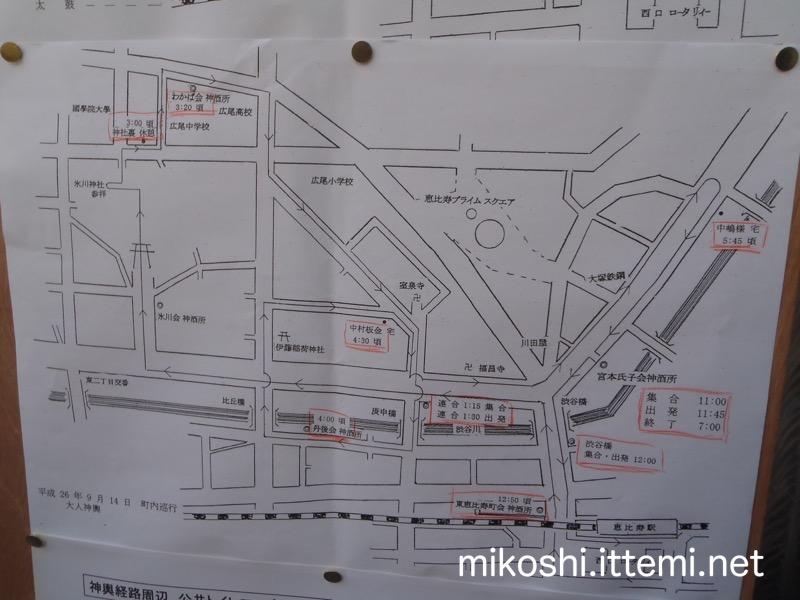 渡御の地図(14日)