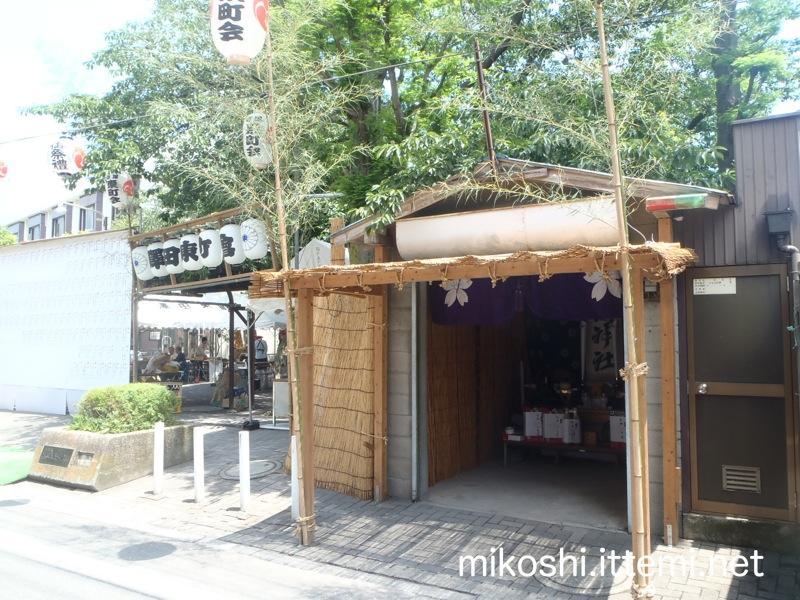 澤田東町会の神酒所2