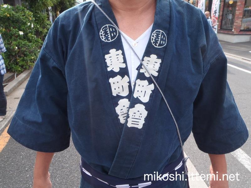 澤田東町會の半纏(前)