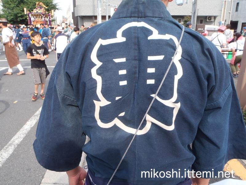 澤田東町會の半纏(後)