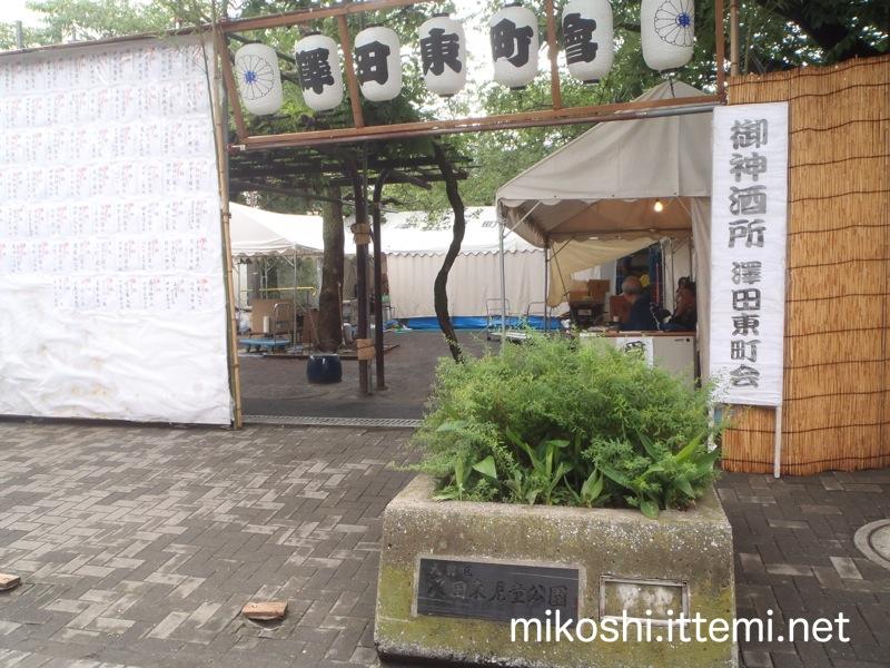 大森沢田東町会神酒所