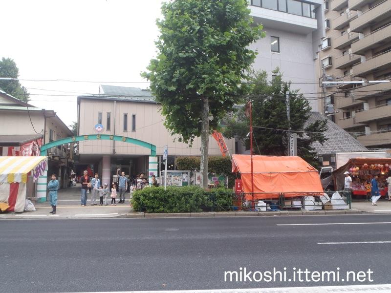 浅間幼稚園
