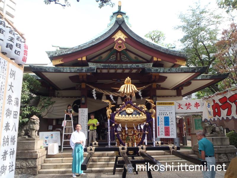 蒲田八幡神社の神輿