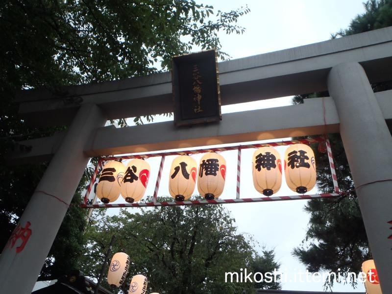三谷八幡神社の鳥居