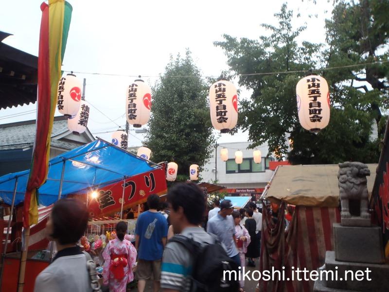 三谷八幡神社の露店